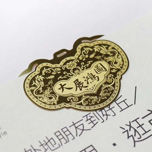 yeduo|金鎖片書籤二代(三入裝)