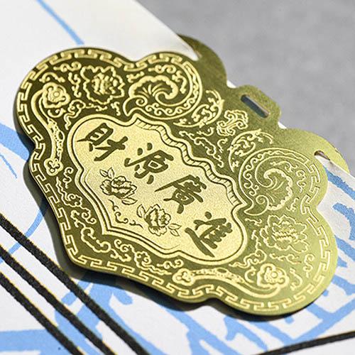yeduo|金鎖片書籤-財源廣進