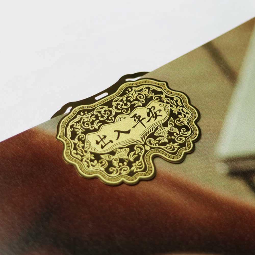 yeduo|金鎖片書籤-出入平安