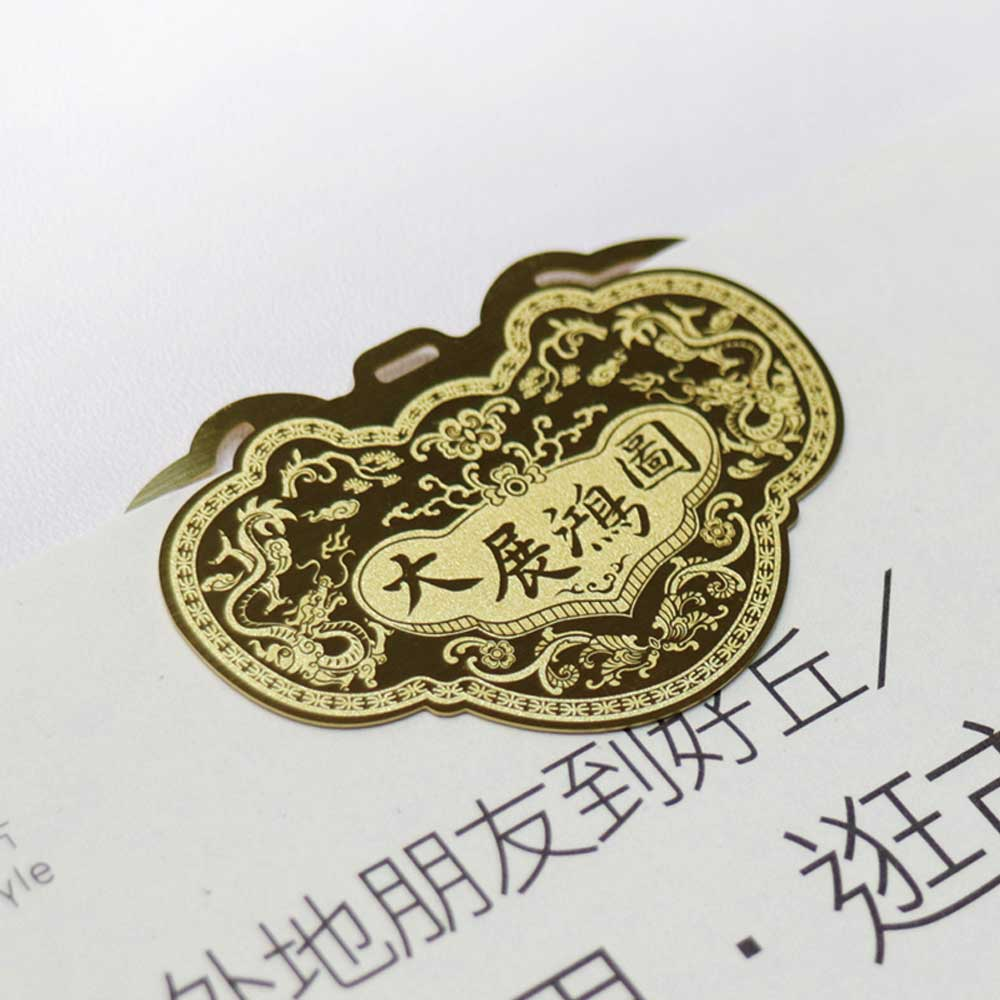 yeduo|金鎖片書籤-大展鴻圖