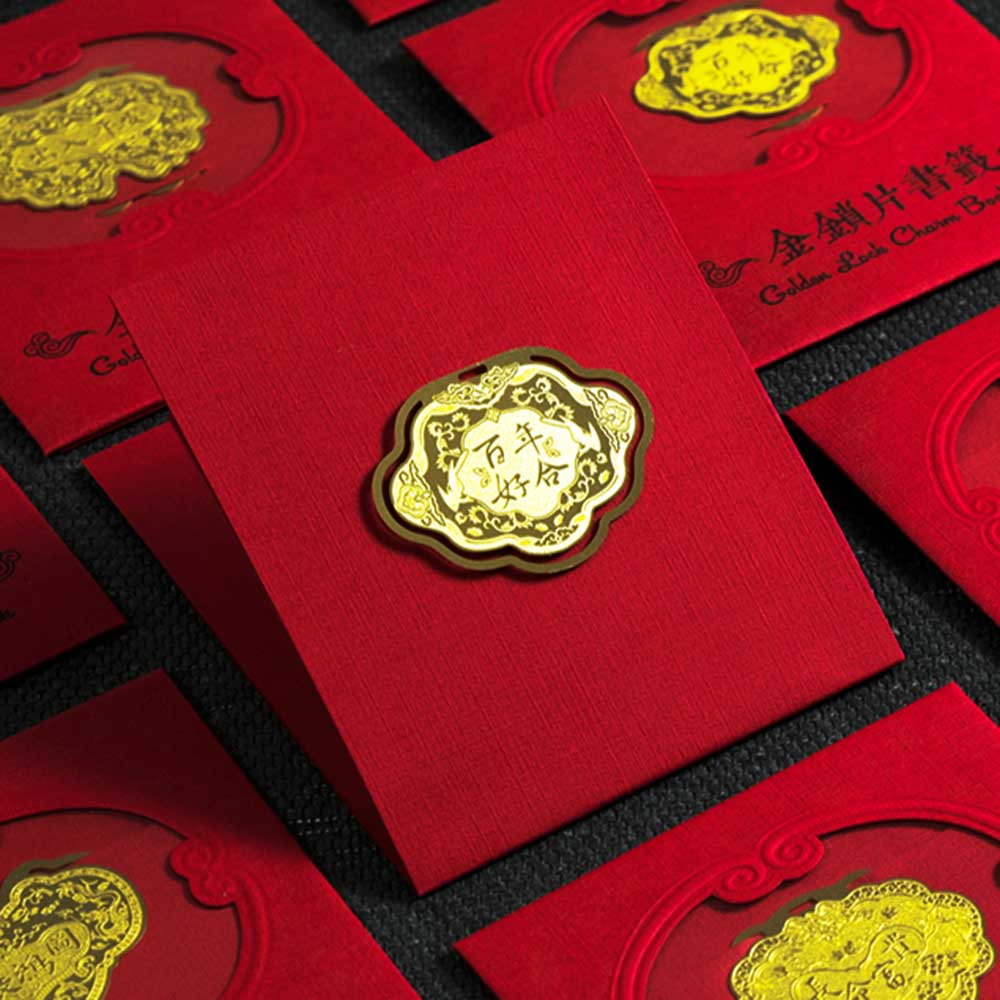 yeduo|金鎖片書籤-百年好合