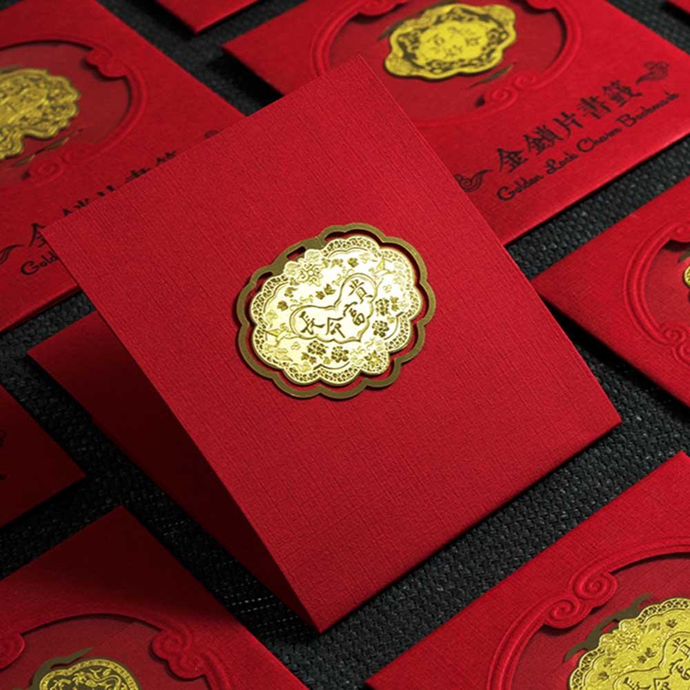 yeduo|金鎖片書籤-長命富貴