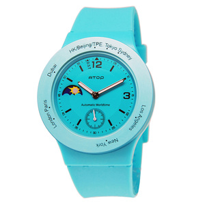 ATOP|世界時區腕錶-8時區系列(蒂芬妮綠)
