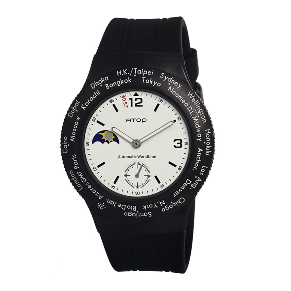 ATOP 世界時區腕錶-24時區運動系列(黑白)