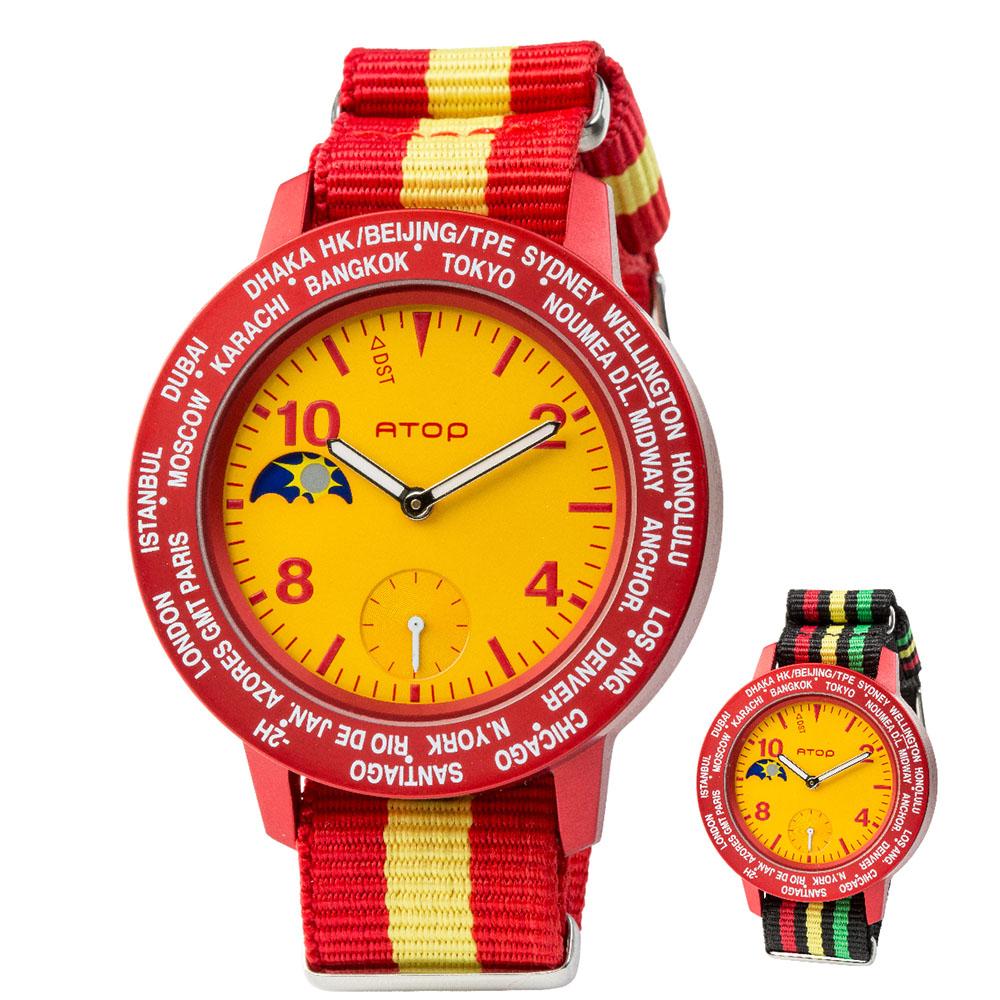 ATOP 世界時區腕錶 - AWA-SPAIN-C07C08 西班牙