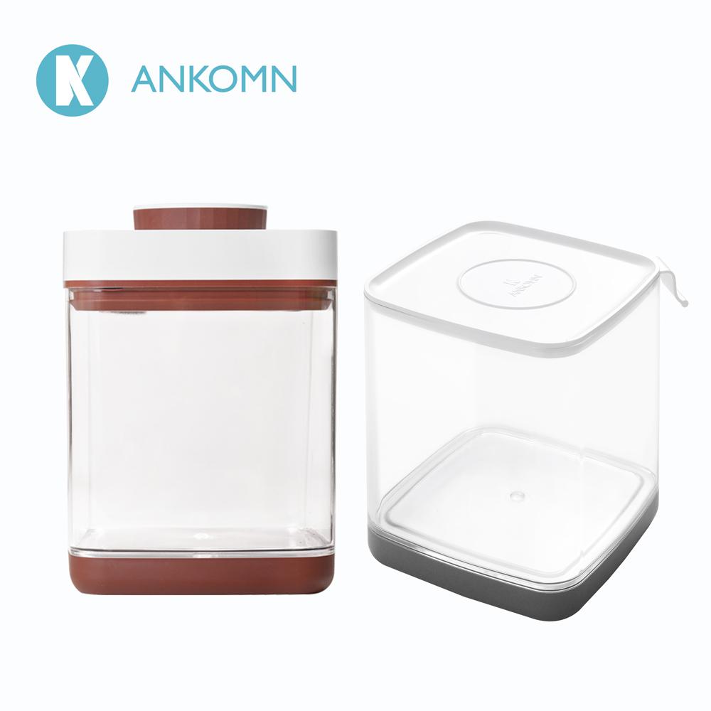 ANKOMN|Savior 真空保鮮盒2.5L +  Choice 保鮮盒2.5L
