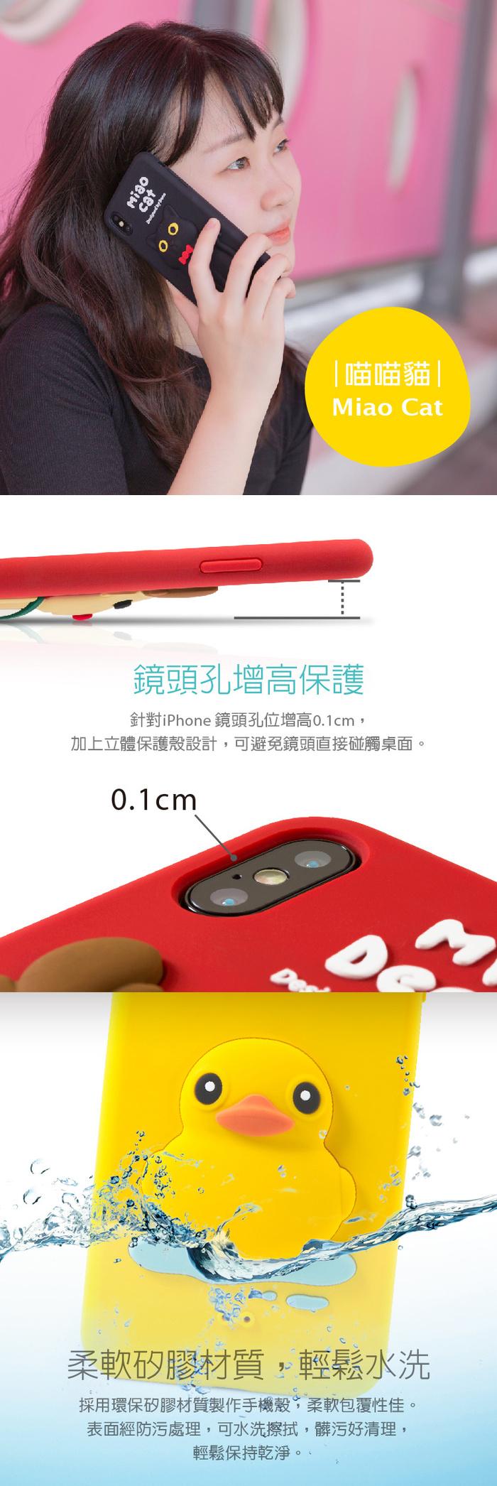 (複製)Bone / iPhone XS Max 手機殼 泡泡保護套 (6.5吋)