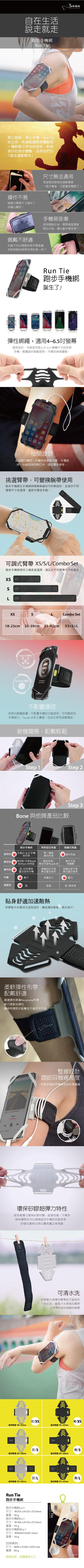(複製)Bone | CardTie 環保頸掛卡套 - 麋鹿