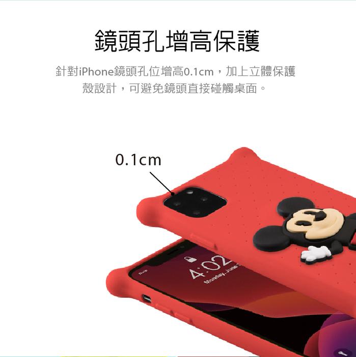 (暫) Bone|iPhone XI 公仔泡泡保護套 - 派提鴨
