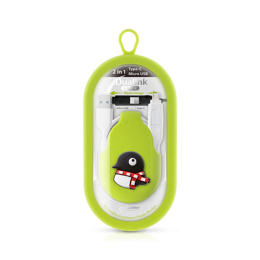 Bone 二合一雙頭傳輸線 (Type-C) - 企鵝Maru 充電線 兩用線 Android 專用