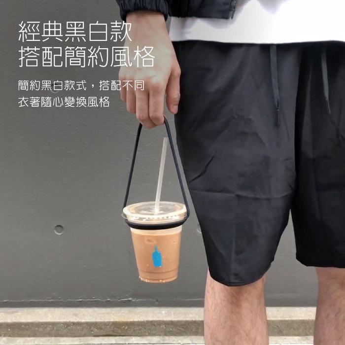 (複製)Bone   Cup Tie 環保矽膠飲料杯綁 - 簡約黑