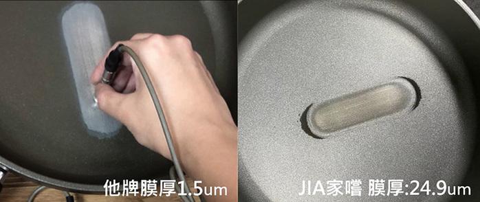 JIA品家 家嚐 超耐磨頂級不沾鍋30m (含鍋蓋)