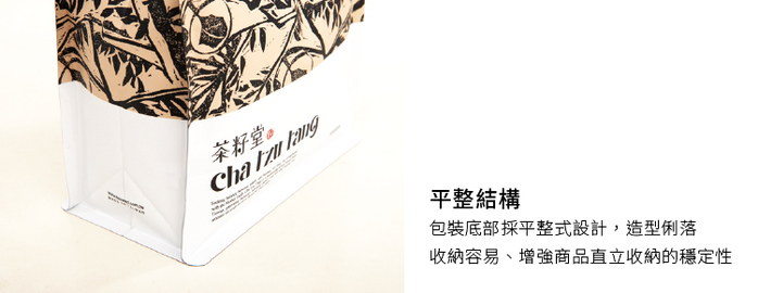 茶籽堂|天竺葵洗衣素優惠組