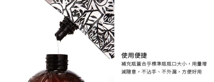 (複製)茶籽堂|水芙蓉嫩白沐浴露330mL