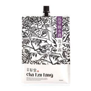 茶籽堂|馬栗樹水潤洗手露補充包