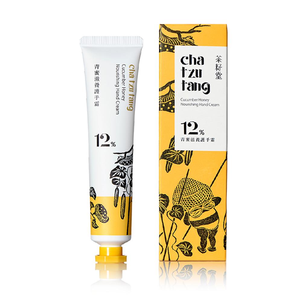 茶籽堂|青蜜滋養護手霜30mL