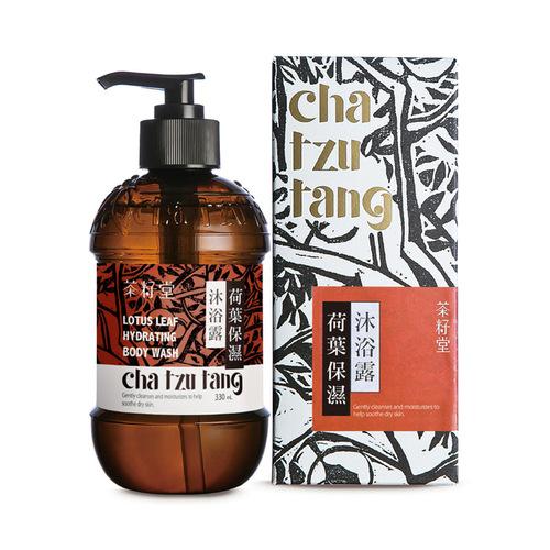茶籽堂 紫草&荷葉-萃淨清爽髮身清潔雙入-禮盒