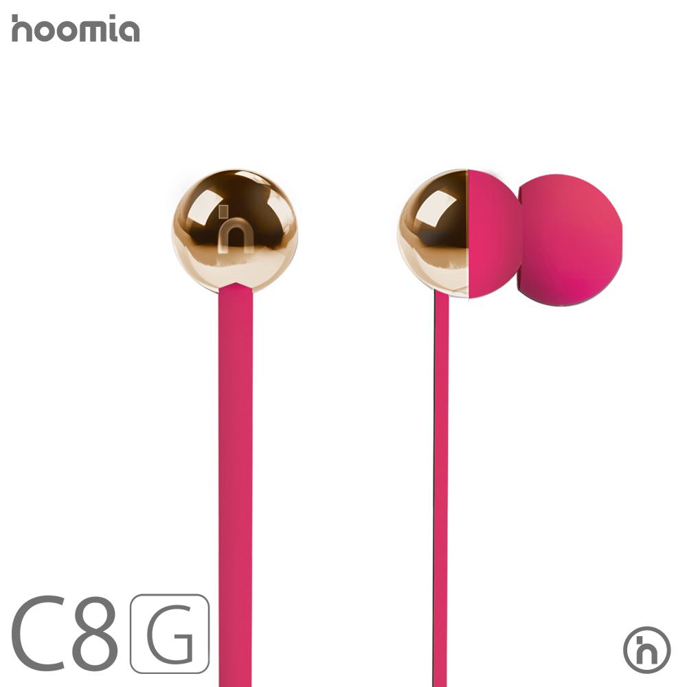 hoomia|C8G玫瑰金屬魔球入耳式立體聲耳機 (都會桃)