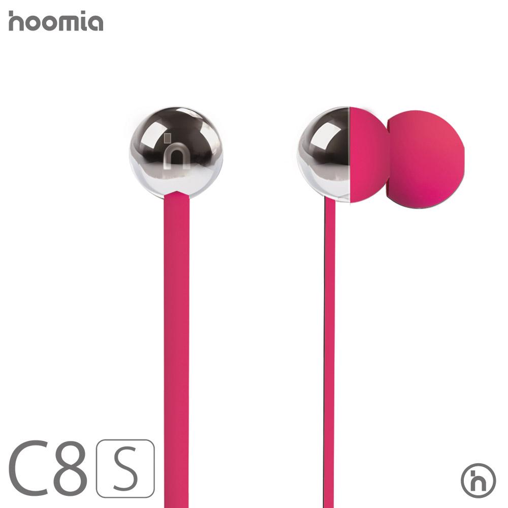 hoomia|C8S金屬魔球入耳式立體聲耳機 (鮮豔桃)