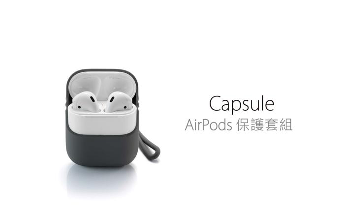 LT|AirPods保護套組(吊繩+掛頸)