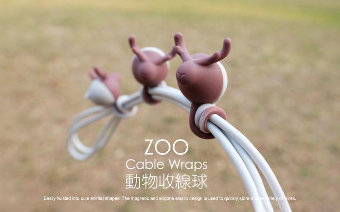 LT|ZOO 動物收線球