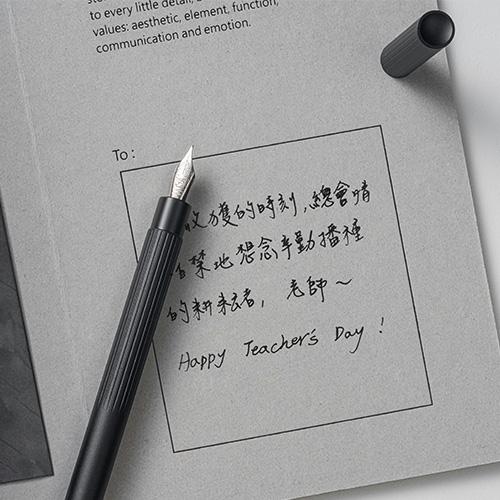 TA+d|Fiber 燻竹原子筆/墨水禮盒