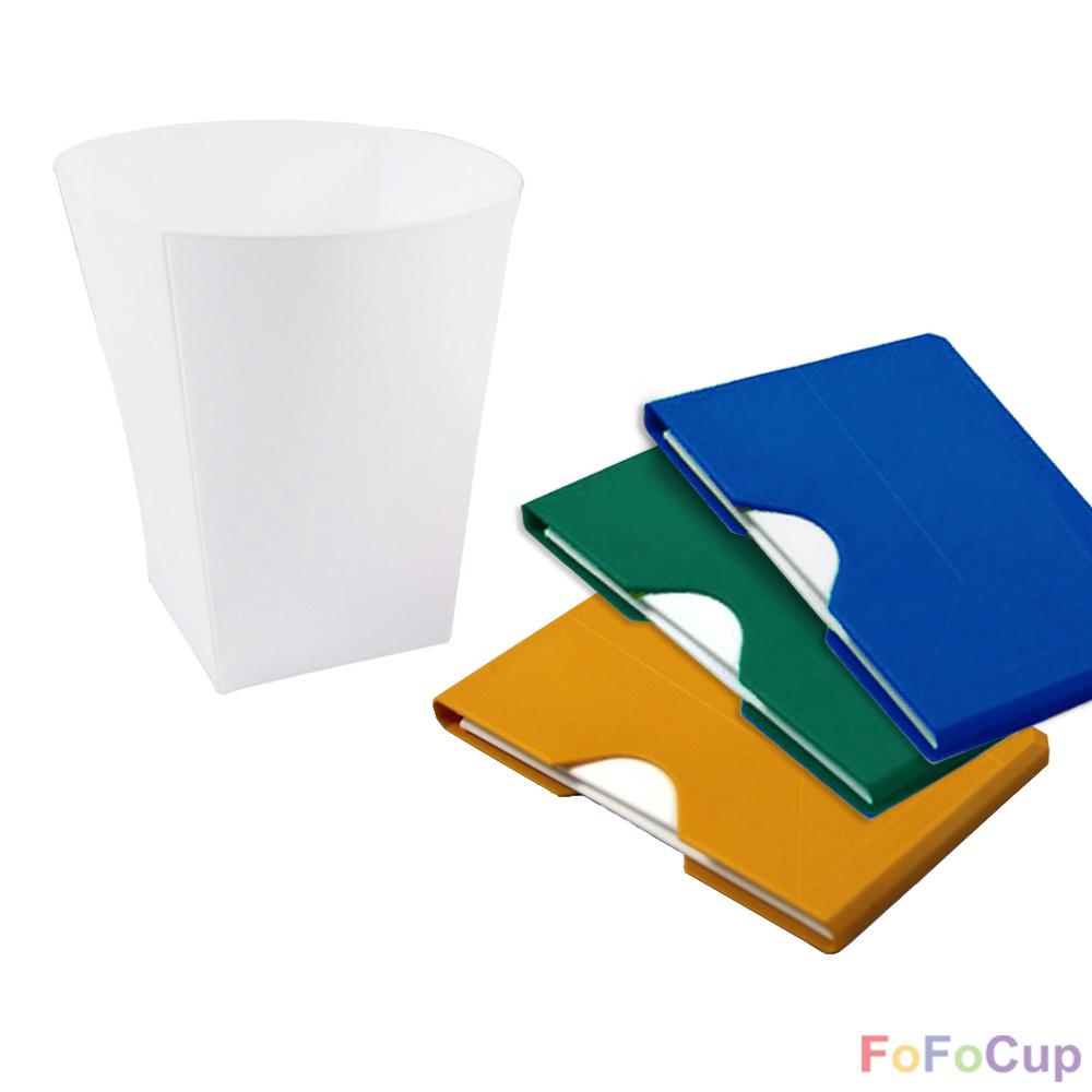 FOFOCUP折折杯 台灣創意杯身可折8oz折折杯-黃+藍+綠 各1入