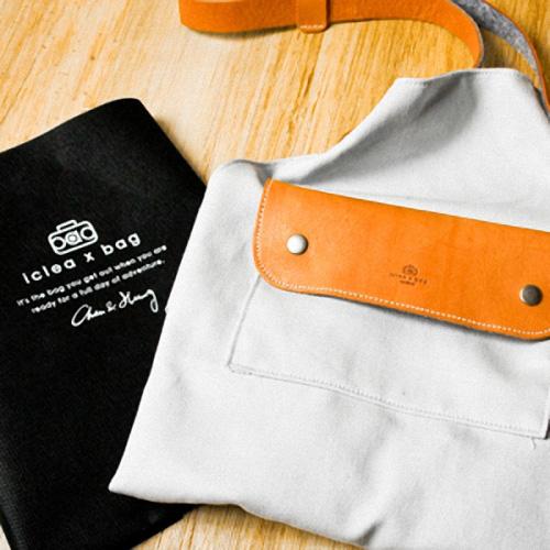 icleaXbag|手作皮革工作圍裙(簡約灰)