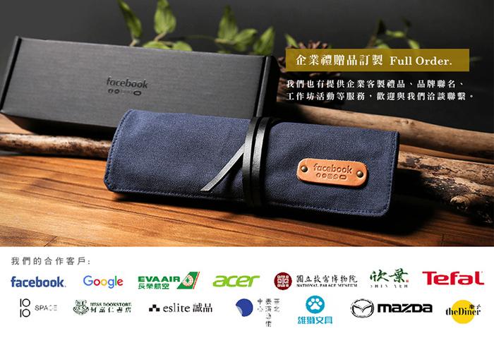 icleaXbag 橫式雙匣識別證套