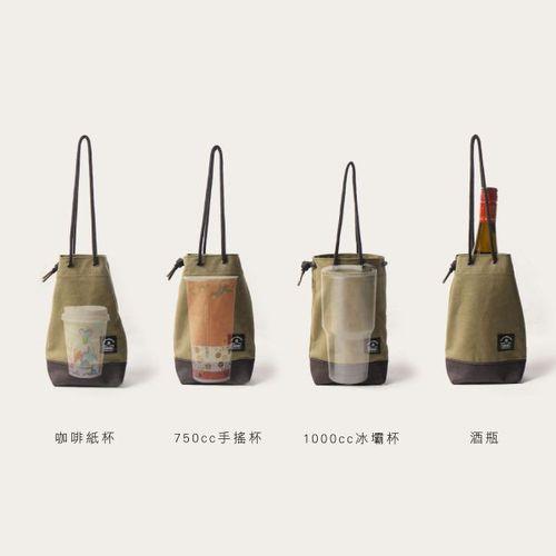 icleaXbag 簡約飲料提袋