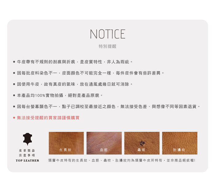 icleaXbag|手作皮革工作圍裙 (經典脖掛式)