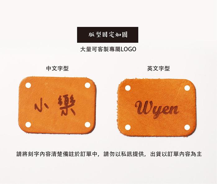 (複製)icleaXbag|手作皮革工作圍裙 (油蠟皮帶脖掛式)