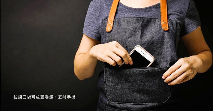 icleaXbag 變形兩用穿工作圍裙 (經典脖掛)