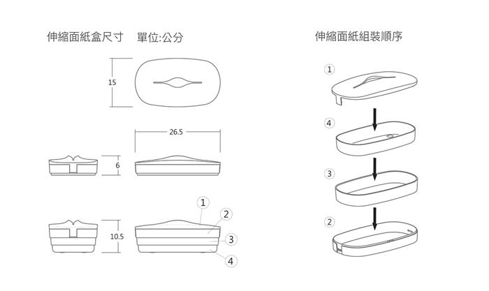 GeckoDesign|伸縮面紙盒(奢華金)