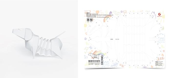 GeckoDesign|百變臘腸狗存錢筒系列 (鋼鐵人)