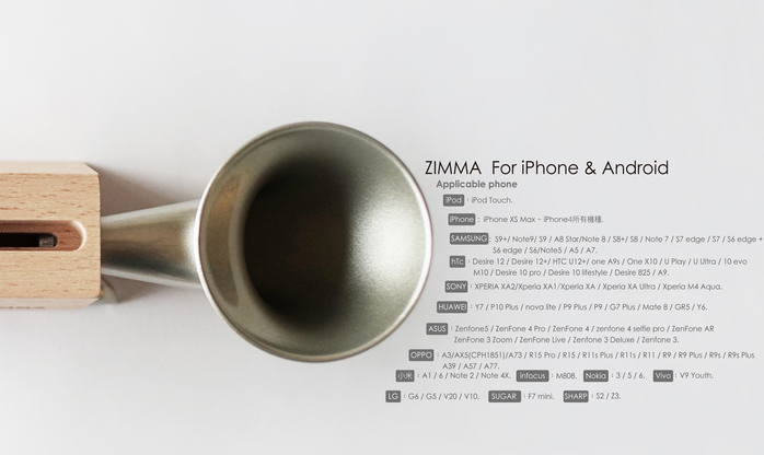 GeckoDesign ZIMMA 山毛櫸擴音器for iPhone 系列/Android部分機型(原木/珍珠白)