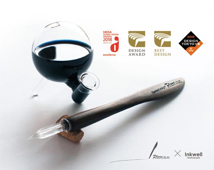 GeckoDesign |羽翼蘸水筆 x 默契墨水瓶(圓) 手工製文具組