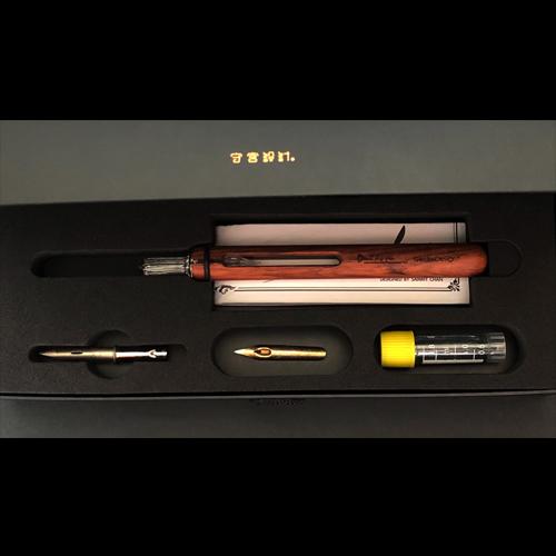 GeckoDesign  和諧之筆 (黑檀)