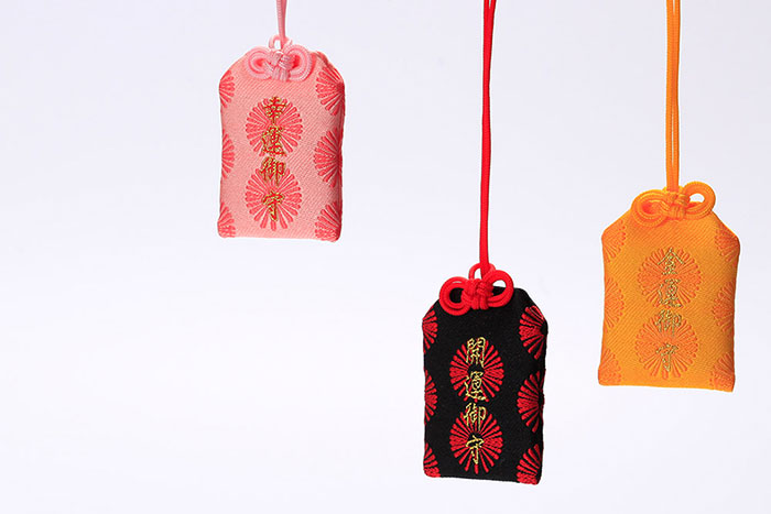 fresco|Paper Garden LED 迷你植物燈/祈福神社(贈多肉)