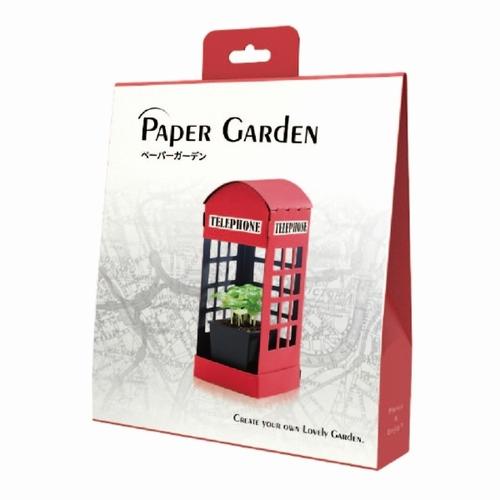 Fesc:l|Paper Garden LED 迷你植物燈/電話亭
