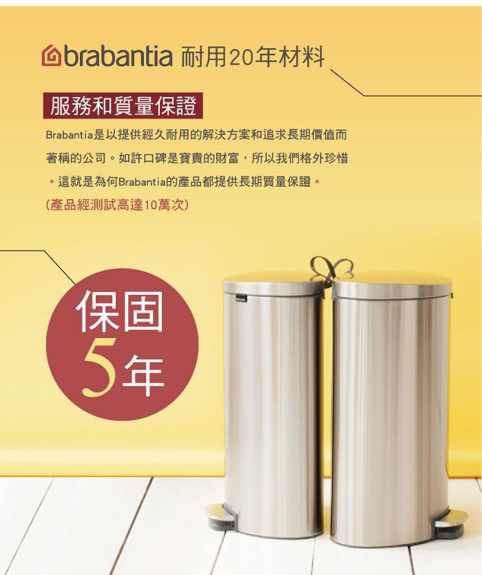 Brabantia │粉彩調理盆組