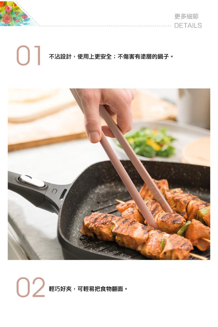 (複製)【BergHOFF焙高福 】Leo 垂直木紋削皮刀-珊瑚橘