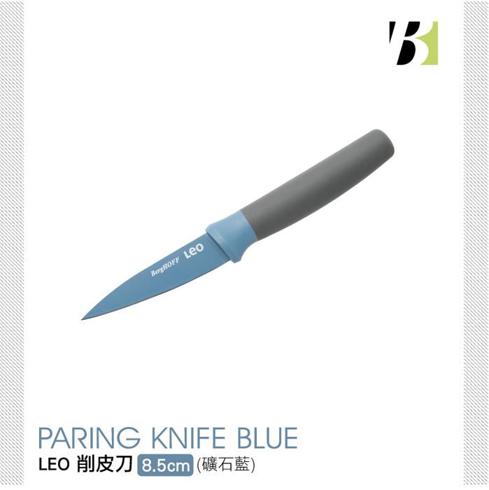 【BergHOFF焙高福】Leo拌杓-雪舫粉