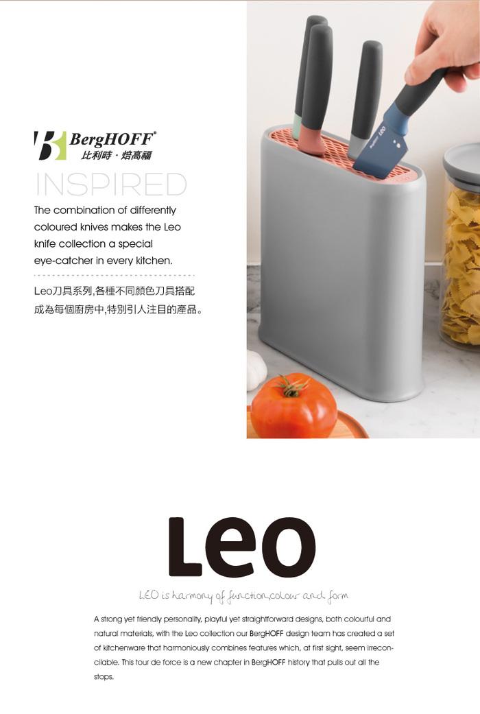 (複製)【BergHOFF焙高福】Leo礦石藍-削皮刀8.5CM(德國紅點獎)