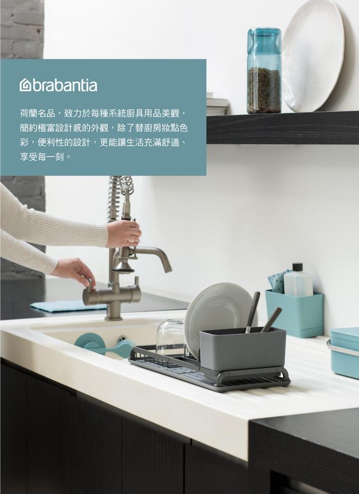 (複製)Brabantia │多功能置物桶6L+盤刷組-深灰 (贈碳纖維抹布2入)