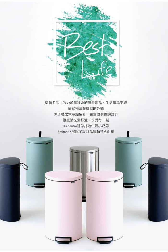 (複製)Brabantia|背靠背腳踏式垃圾桶30L 粉紅色
