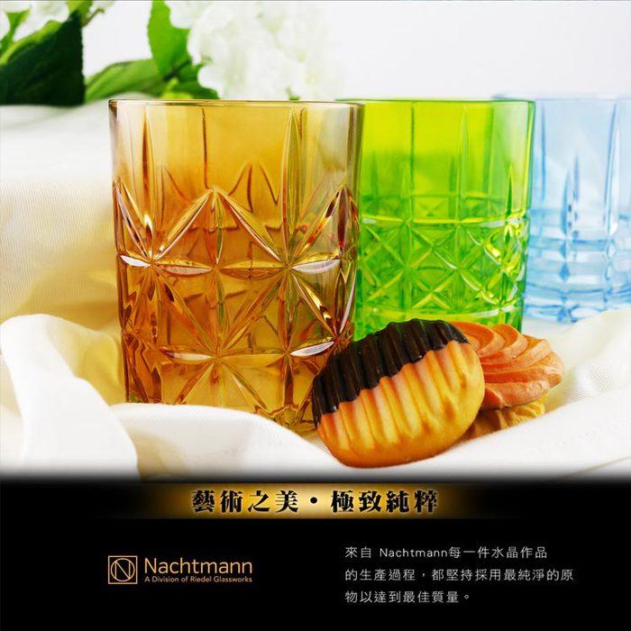 (複製)NACHTMANN│高地威士忌酒杯-琥珀