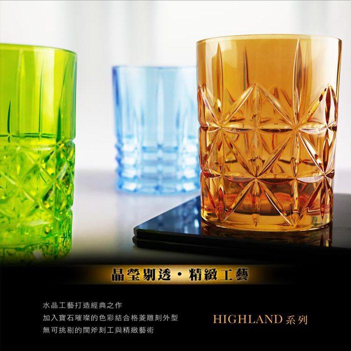 (複製)(複製)NACHTMANN│高地威士忌酒杯-藍色