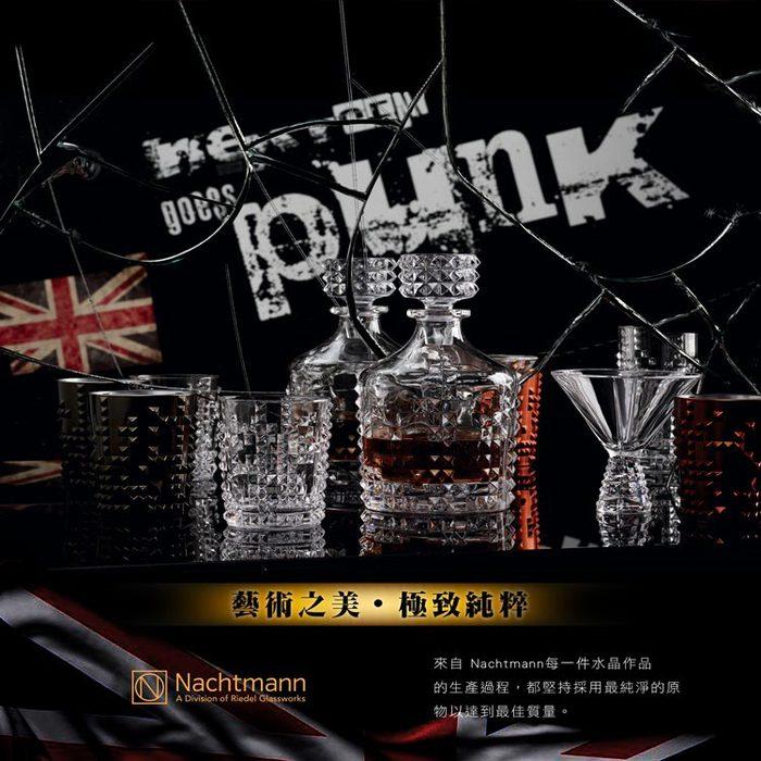 (複製)NACHTMANN│Punk龐克威士忌杯-迷彩青