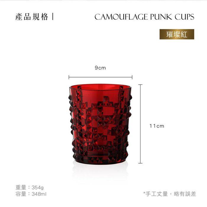 NACHTMANN│Punk龐克威士忌杯-璀璨紅